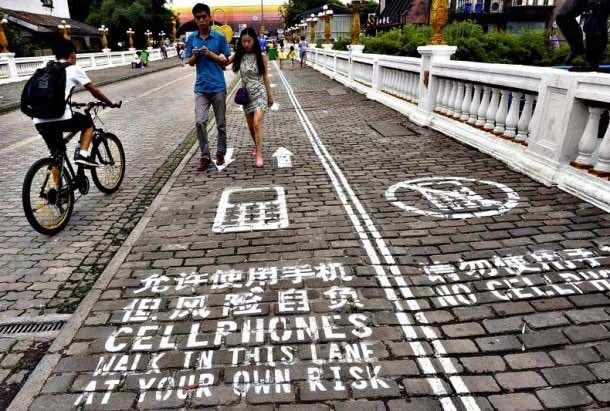 Chongqing Lane for smartphone users3