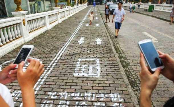 Chongqing Lane for smartphone users4