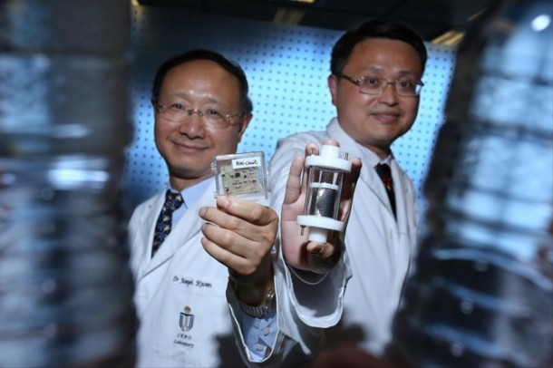 Water Purifier by Hong Kong Research Team3