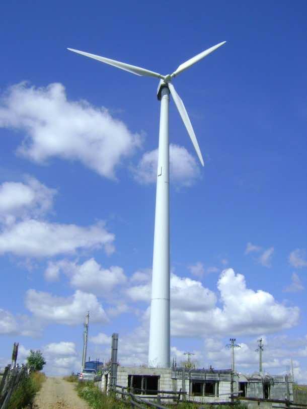 wind turbine 11