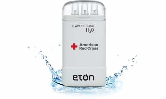 Blackout Buddy H2O 4