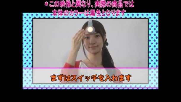 Kokoro Scanner – Lie Detector from Japan5