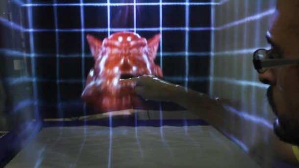 Leia Display System – Mist Screen4