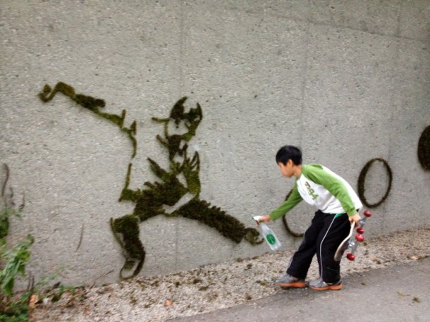 Moss Graffiti – How to Do It14