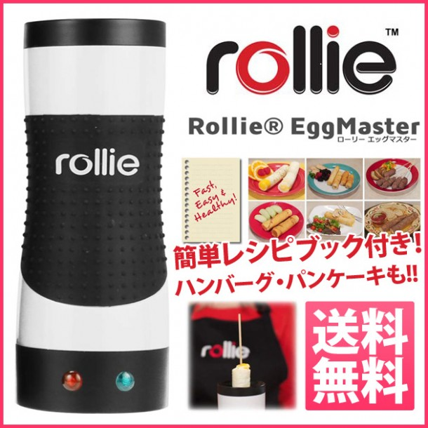 Rollie – Omelet on A Stick6