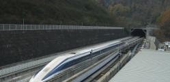 Shinkansen Maglev Train2