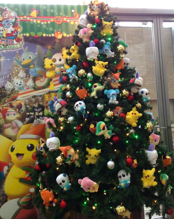 15 Amazing Christmas Trees Design 6