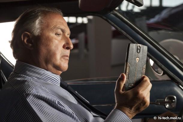 Lamborghini 88 Tauri Smartphone – Only $6000 To Get One4