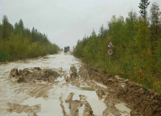 Russian Federal Highway A360 – Nightmare for Drivers9