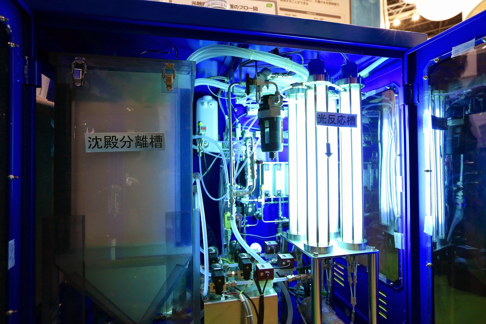 Panasonic Introduces Photocatalytic Water Purification