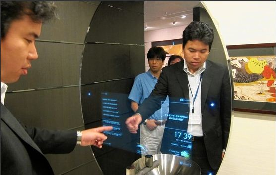 Panasonic Smart Mirror2