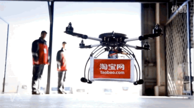 Alibaba Delivery Drone Trial Tests