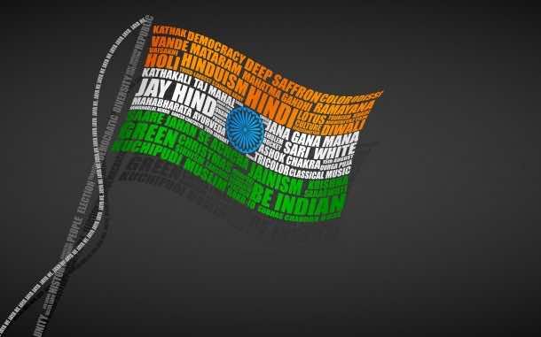 india wallpaper 10