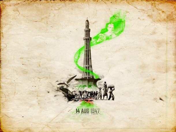 pakistan wallpaper 2