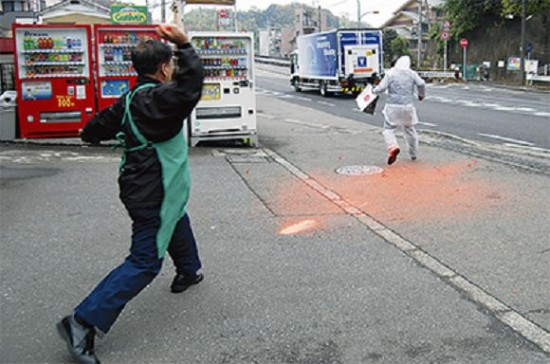 How They Stop Robberies In Japan Will Amaze You 2