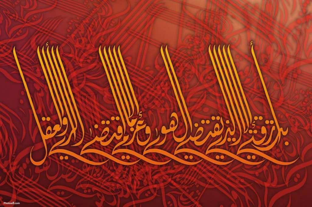 arab wallpaper 14