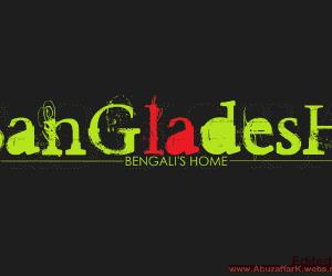 Bangladesh Wallpaper