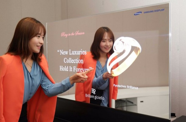 Samsung Unveils Mirror and Transparent OLED Panels 2