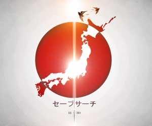 japan wallpaper 33