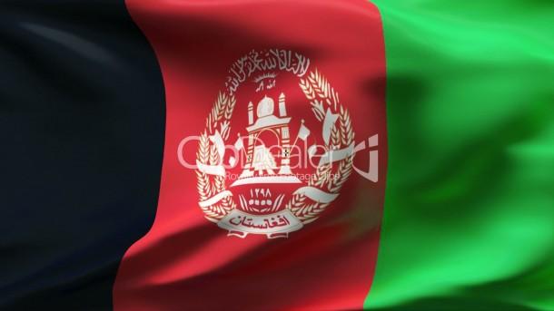 Afghanistan Flag (1)