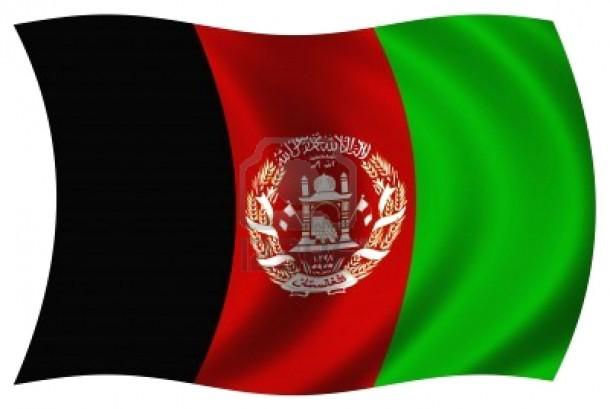 Afghanistan Flag (12)