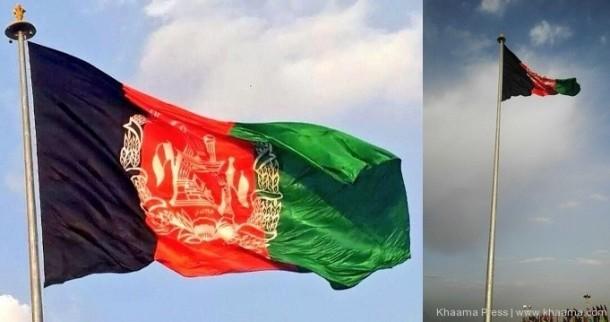 Afghanistan Flag (15)