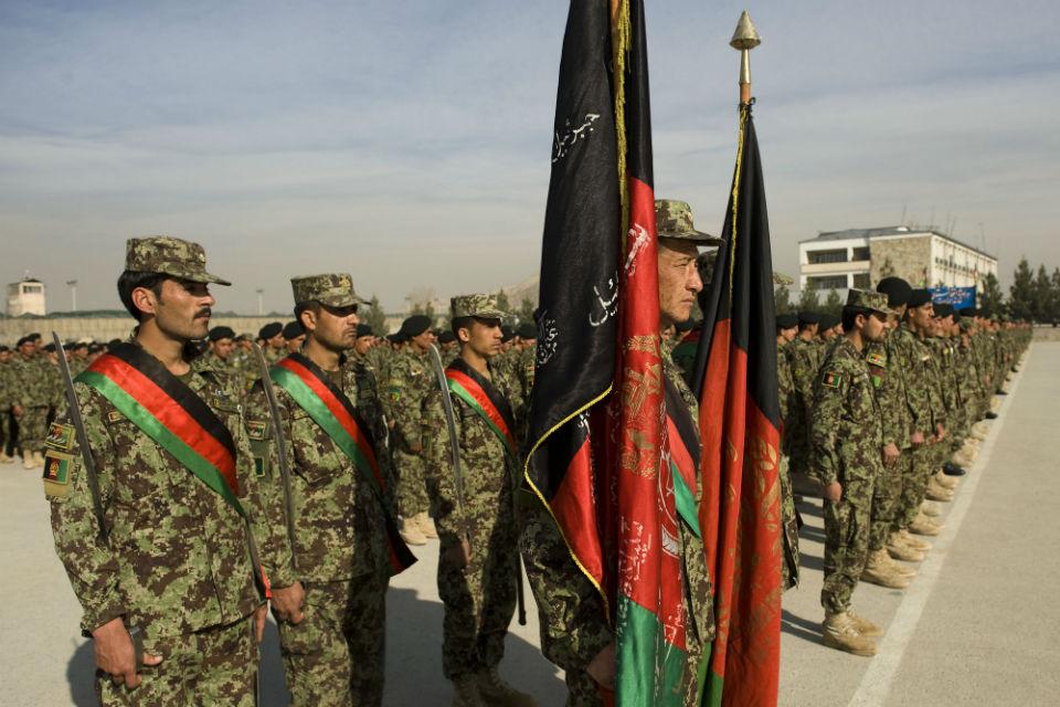 Flag Of Afghanistan 2015