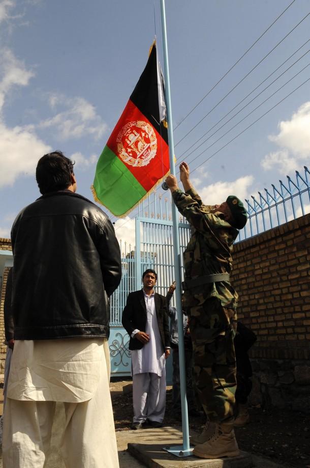 Afghanistan Flag (17)