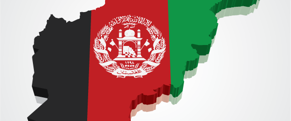 Afghanistan Flag (2)