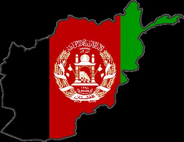 Afghanistan Flag (3)