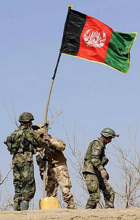 Afghanistan Flag (4)