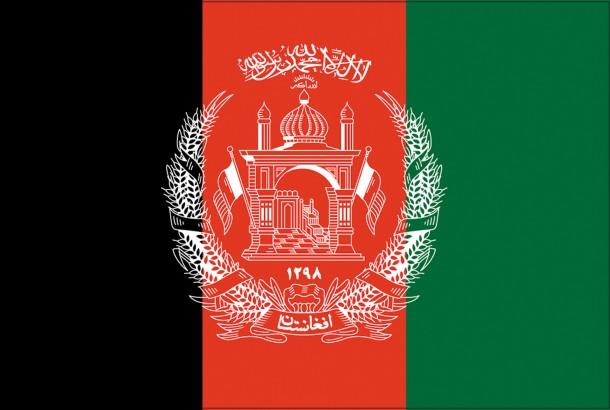 Afghanistan Flag (6)