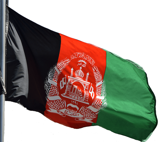 Afghanistan Flag (7)