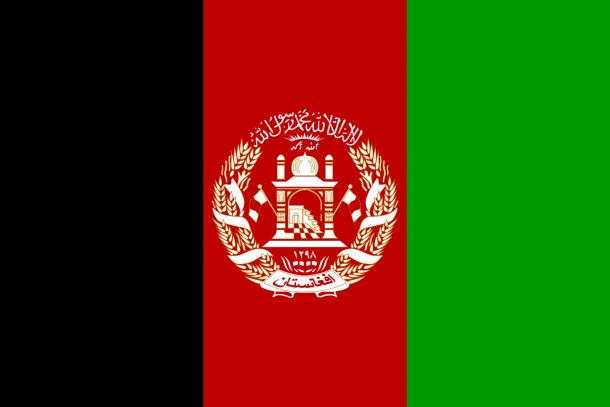 Afghanistan Flag (8)