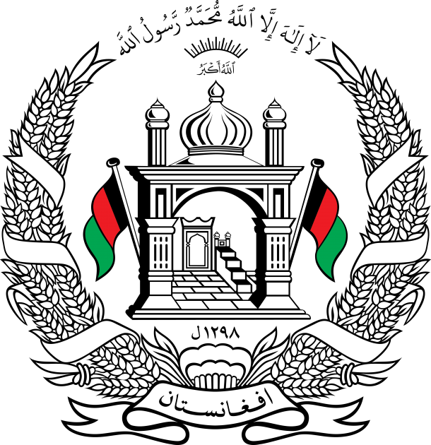 Afghanistan Flag (9)