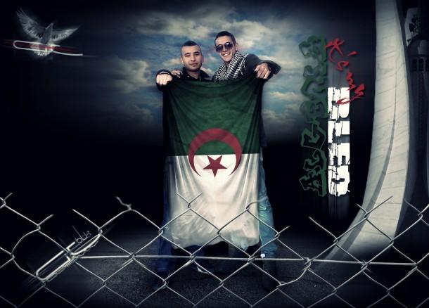 Algeria Flag  (17)