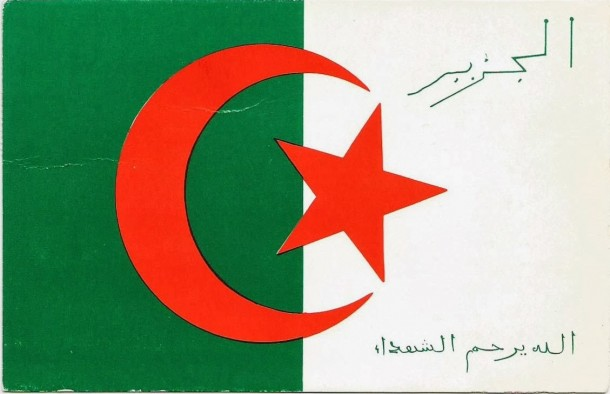 Algeria Flag  (8)
