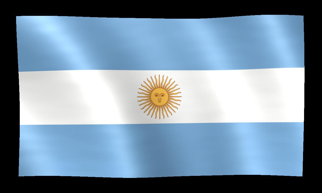 argentina - photo #39
