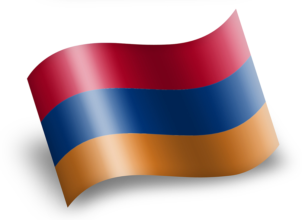 National Flag Of Armenia - A Symbol Of Courage And Hope