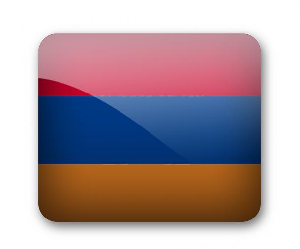 Armenia Flag  (12)