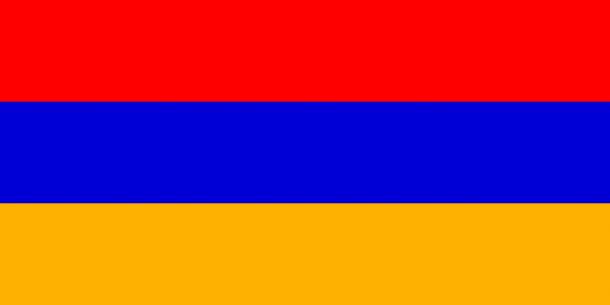 Armenia Flag  (14)