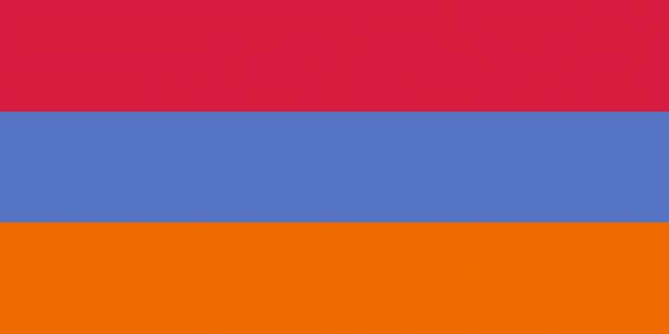 Armenia Flag  (15)