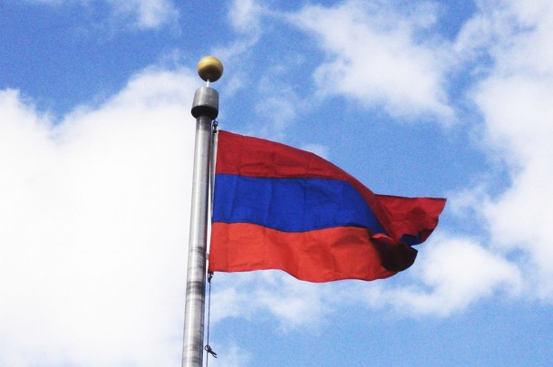 Armenia Flag  (2)