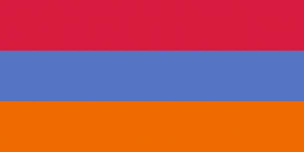 Armenia Flag  (20)