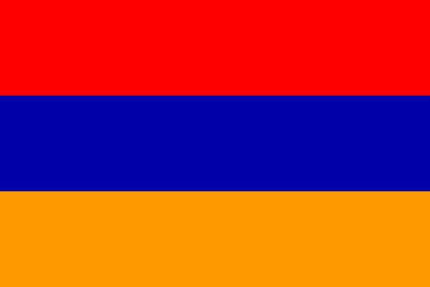 Armenia Flag  (22)