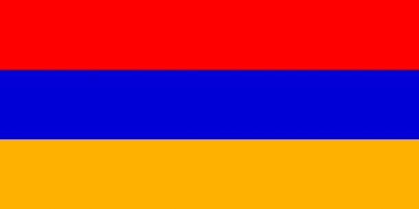 Armenia Flag  (3)