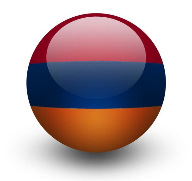 Armenia Flag  (8)