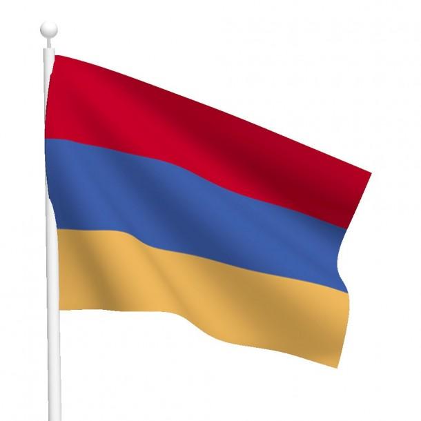 Armenia Flag  (9)