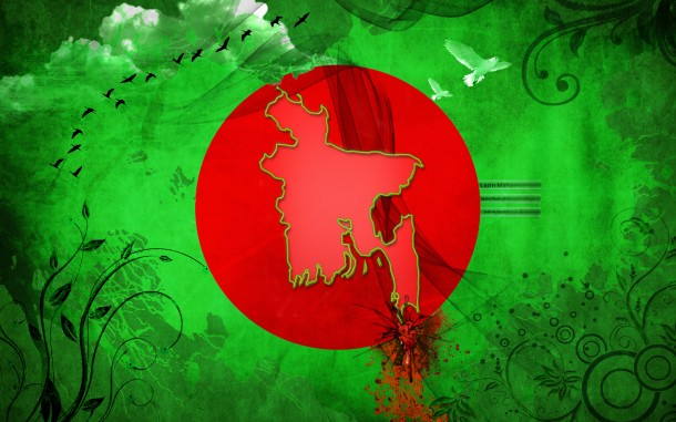 Bangladesh Flag  (10)
