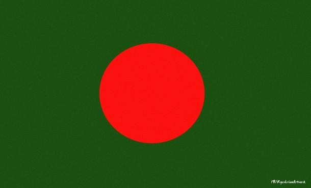 Bangladesh Flag  (14)